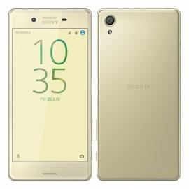 Sony Xperia X 4G 32GB Limetkovo zlatý, SK