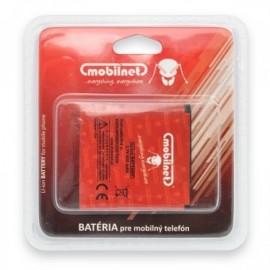 mobilNET batéria pre Sony Ericsson K850, BST-38 - 950 mAh
